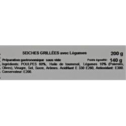 SEICHES GRIL.OLIVE/POIVRON BQ 200G /12